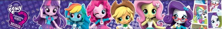 Hasbro My Little Pony, Equestria, Zabawki
